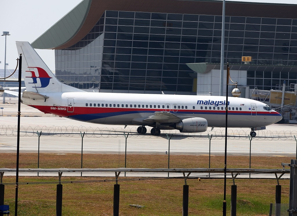 Malaysian Airlines Flight Reported Missing On Route To Beijing