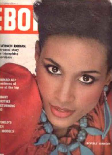 July 1980: Ebony