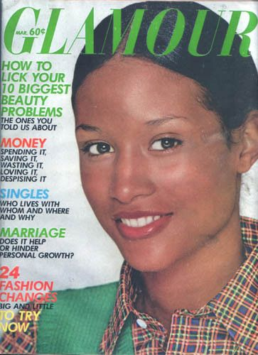 March 1972: Glamour