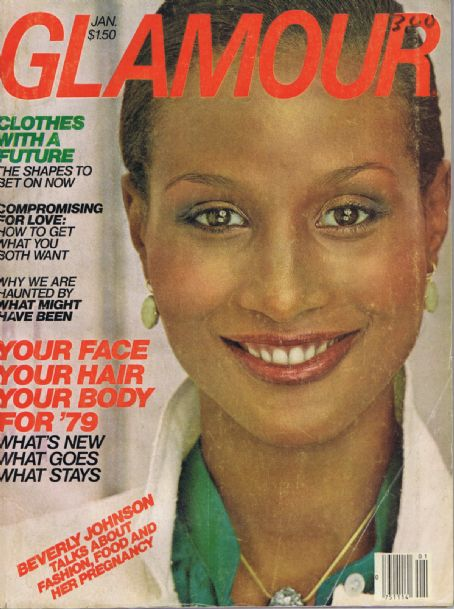 January 1979: Glamour