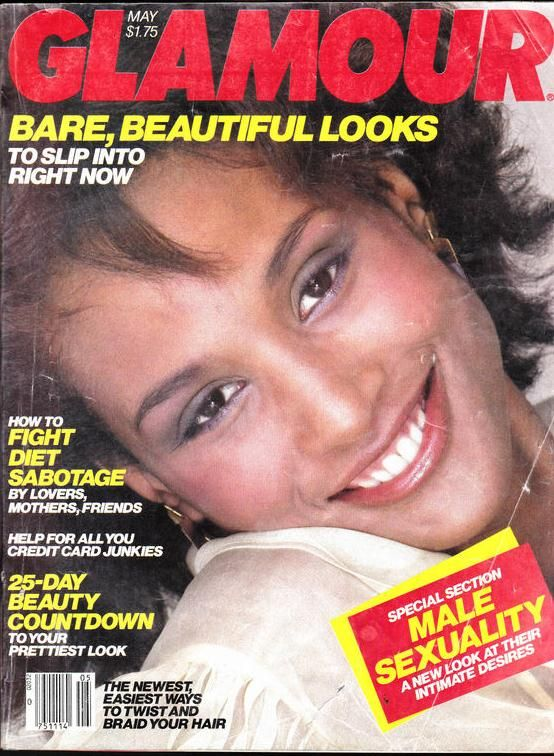 May 1981: Glamour