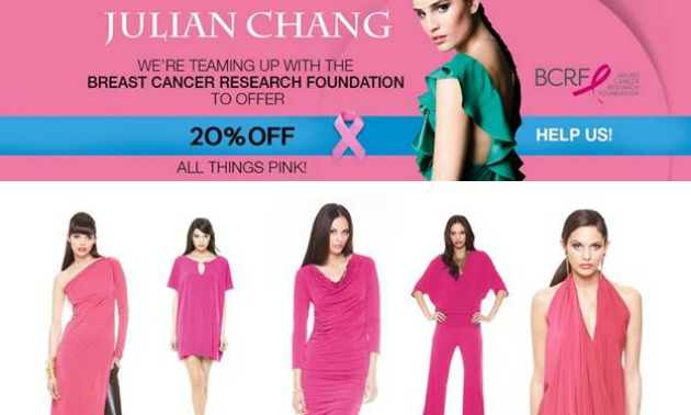 Julian Chang Products