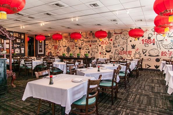 Tropical Chinese Restaurant (credit: TropicalChineseMiami.com)