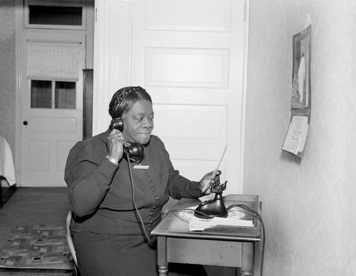 Mary McLeod Bethune (1875 – 1955)