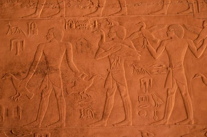 TOMBE DE PTAH HOTEP, SAQQARAH , EGYPTE