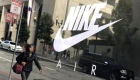 Nike Reports Quarterly Earnings