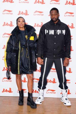 Li-Ning : Photocall - Paris Fashion Week - Menswear F/W 2020-2021