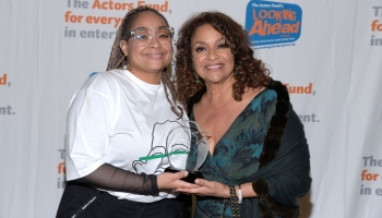 The Actor's Fund 2018 Looking Ahead Awards