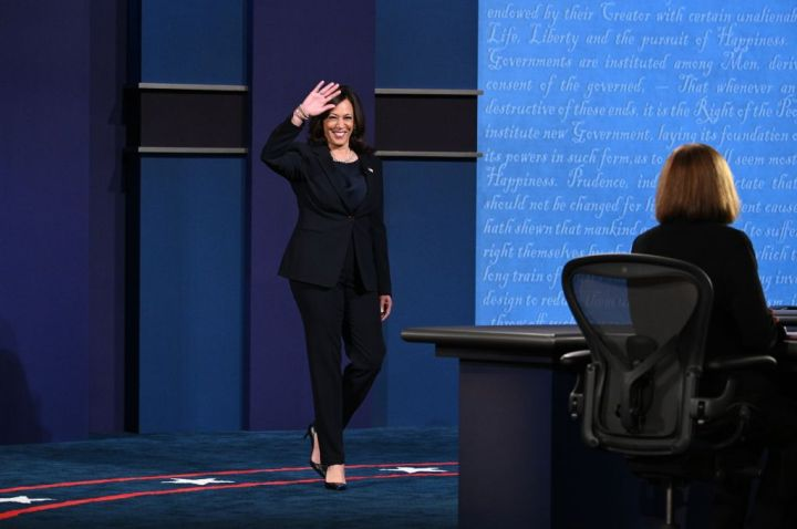 KAMALA HARRIS AT THE VICE PRESIDENTIAL DEBATE, 2020